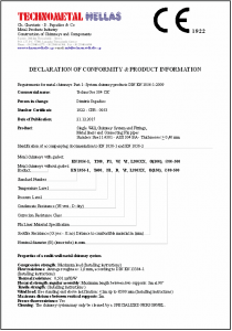 technometal hellas dedal certificate declaration of conformity technogos 304